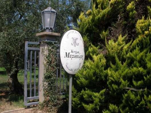 Mercouri Estate